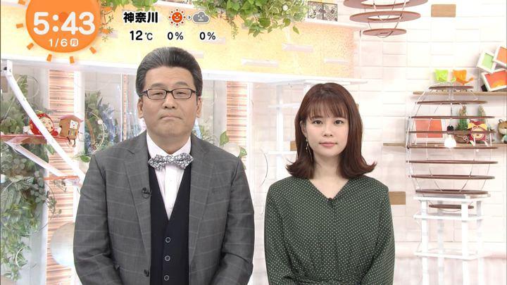 2020年01月06日鈴木唯の画像01枚目