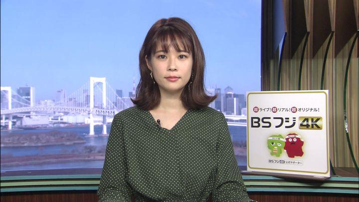2020年01月06日鈴木唯の画像06枚目
