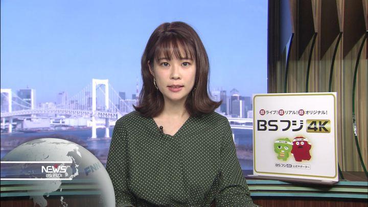 2020年01月06日鈴木唯の画像09枚目