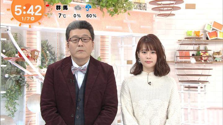 2020年01月07日鈴木唯の画像03枚目