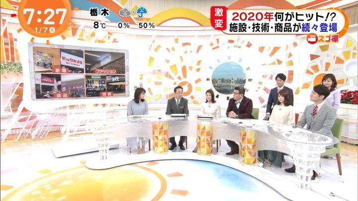 2020年01月07日鈴木唯の画像09枚目