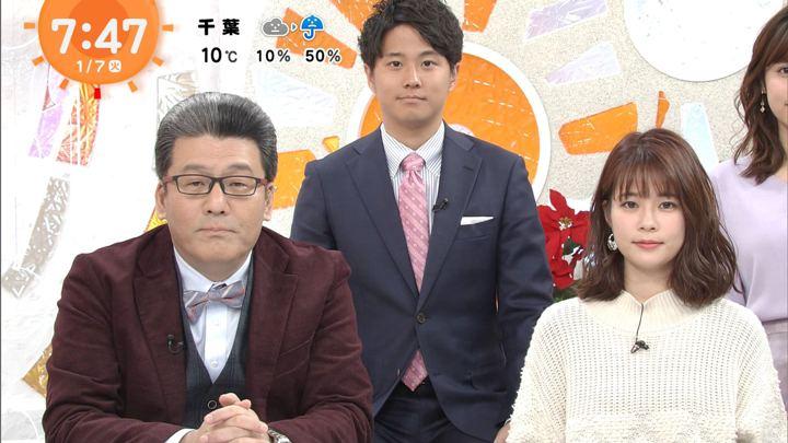 2020年01月07日鈴木唯の画像10枚目