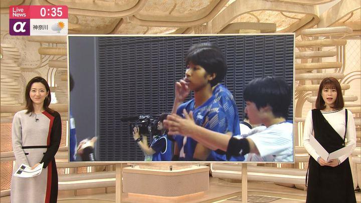 2020年01月10日鈴木唯の画像03枚目