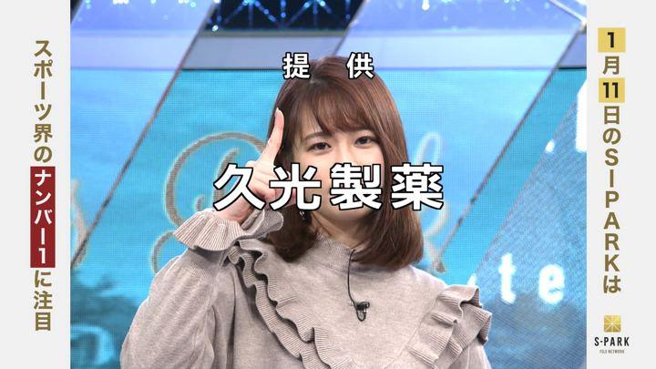 2020年01月11日鈴木唯の画像01枚目