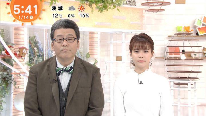 2020年01月14日鈴木唯の画像03枚目