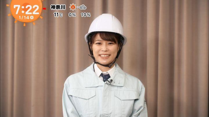 2020年01月14日鈴木唯の画像10枚目