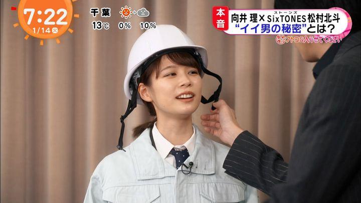 2020年01月14日鈴木唯の画像13枚目