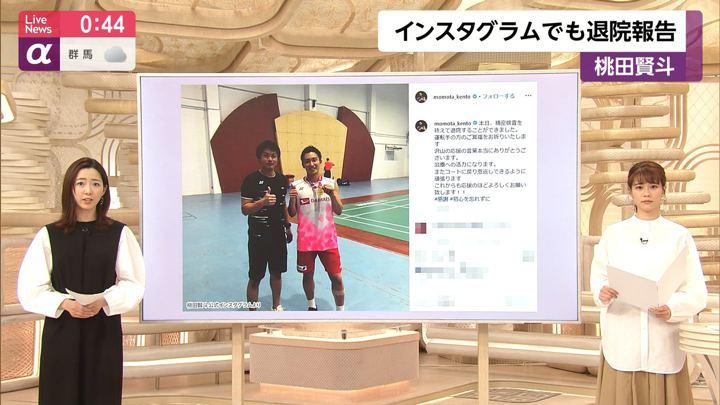 2020年01月17日鈴木唯の画像04枚目