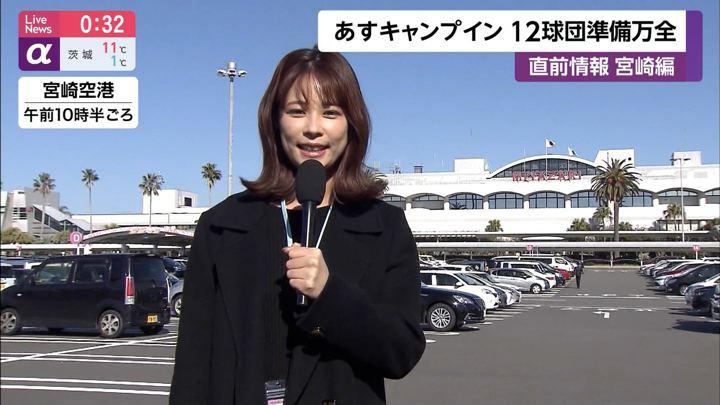 2020年01月31日鈴木唯の画像01枚目