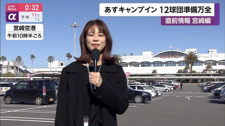 2020年01月31日鈴木唯の画像02枚目