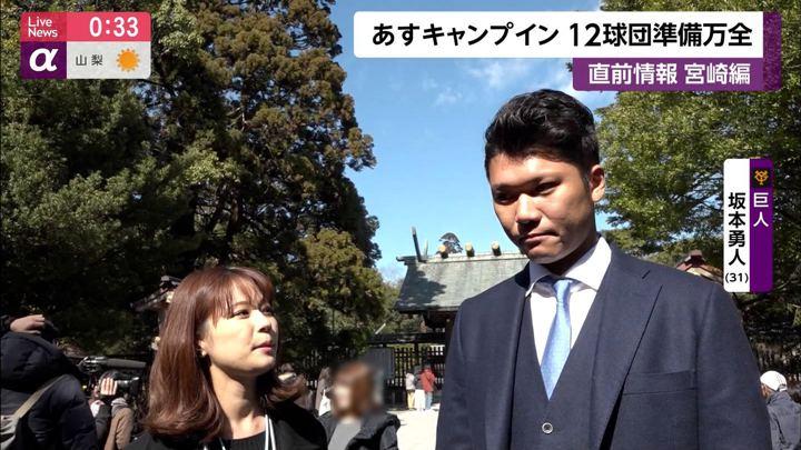 2020年01月31日鈴木唯の画像03枚目