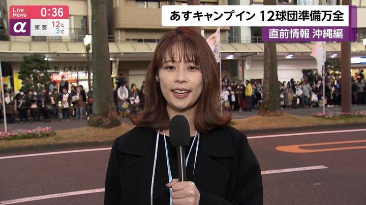 2020年01月31日鈴木唯の画像08枚目