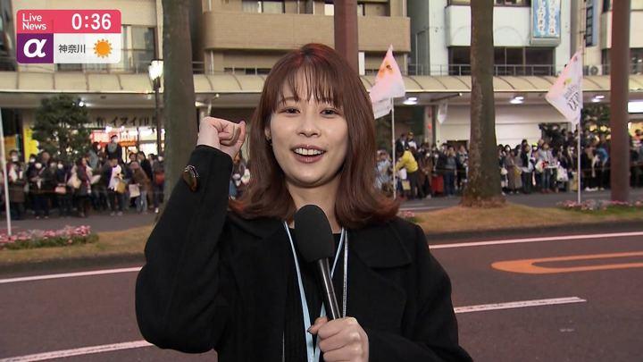 2020年01月31日鈴木唯の画像10枚目