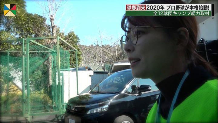 2020年02月01日鈴木唯の画像01枚目