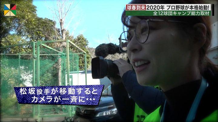 2020年02月01日鈴木唯の画像02枚目