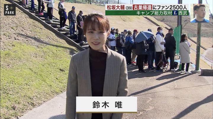 2020年02月01日鈴木唯の画像03枚目