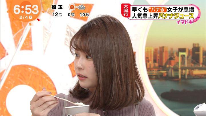 2020年02月04日鈴木唯の画像11枚目