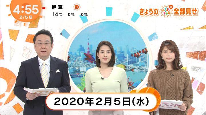 2020年02月05日鈴木唯の画像01枚目