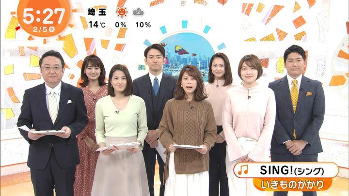 2020年02月05日鈴木唯の画像05枚目