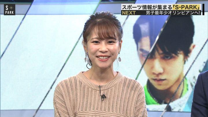 2020年02月09日鈴木唯の画像04枚目