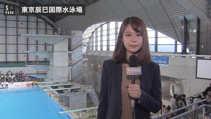 2020年02月09日鈴木唯の画像09枚目