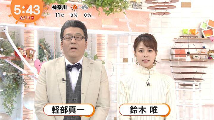 2020年02月11日鈴木唯の画像02枚目