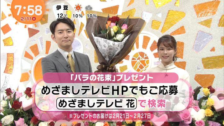2020年02月11日鈴木唯の画像12枚目