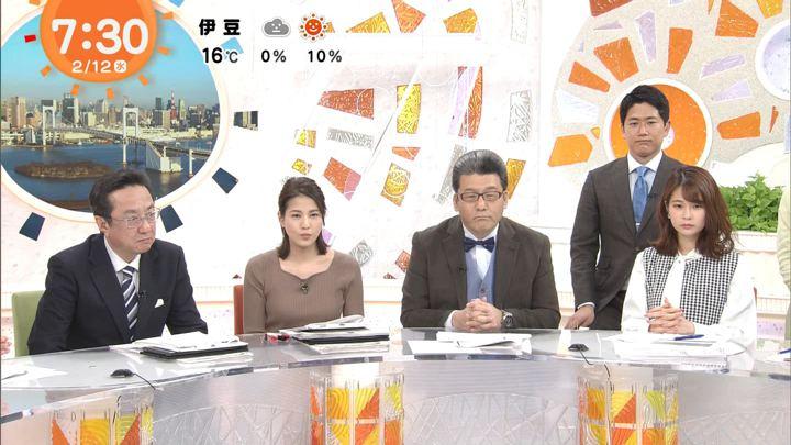 2020年02月12日鈴木唯の画像06枚目