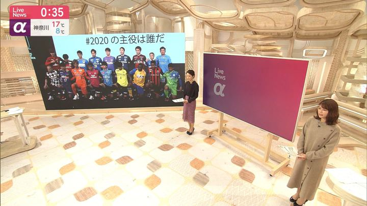 2020年02月14日鈴木唯の画像02枚目