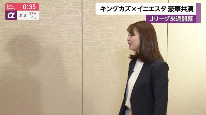 2020年02月14日鈴木唯の画像03枚目