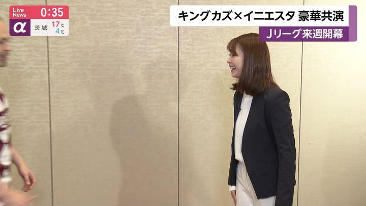 2020年02月14日鈴木唯の画像04枚目