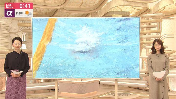 2020年02月14日鈴木唯の画像11枚目