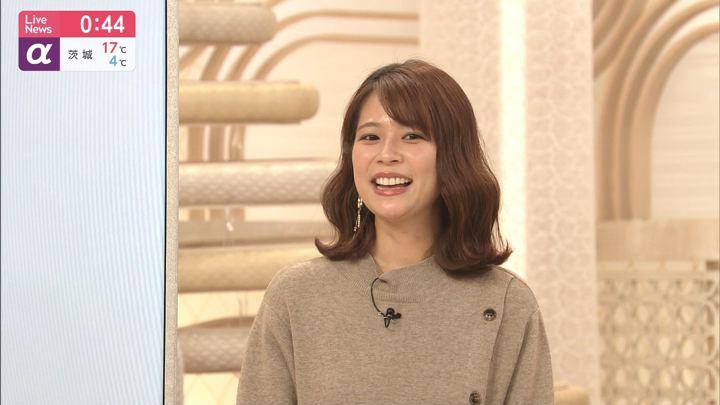 2020年02月14日鈴木唯の画像12枚目