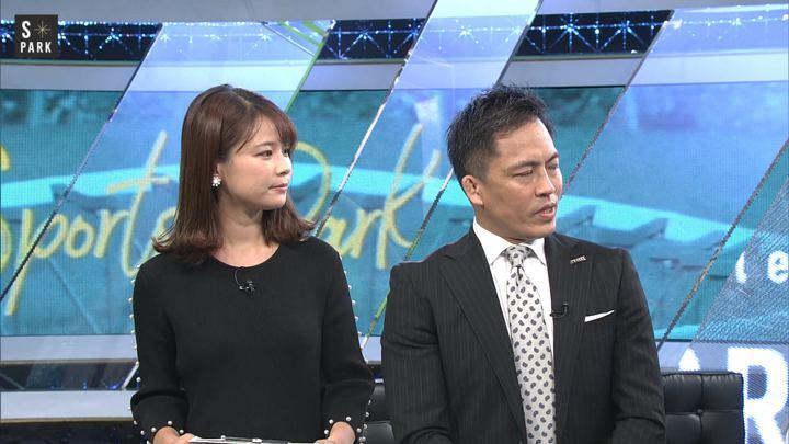 2020年02月16日鈴木唯の画像01枚目