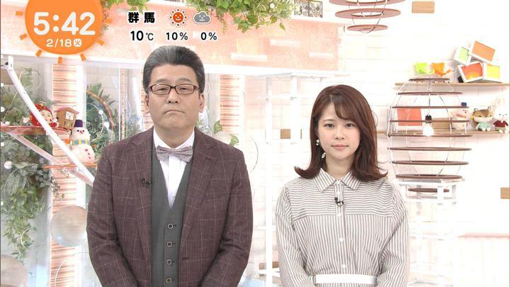 2020年02月18日鈴木唯の画像02枚目