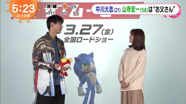2020年02月19日鈴木唯の画像03枚目