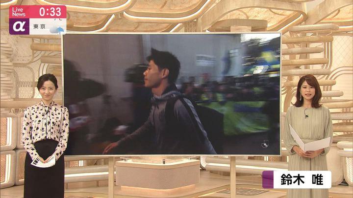 2020年02月21日鈴木唯の画像01枚目