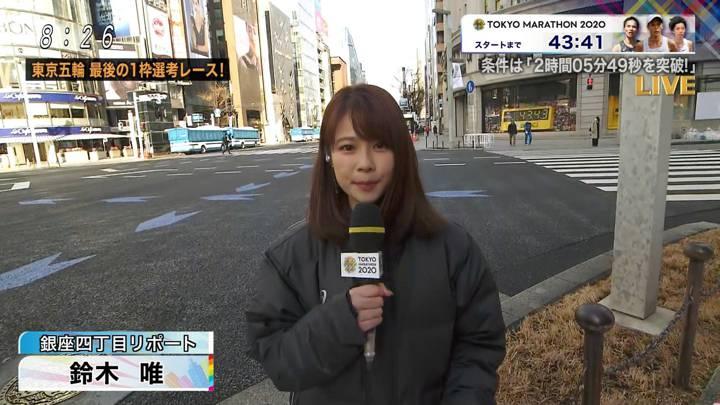 2020年03月01日鈴木唯の画像01枚目