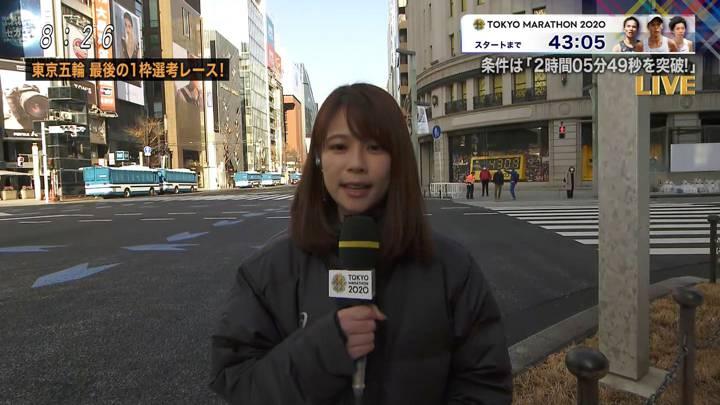2020年03月01日鈴木唯の画像02枚目