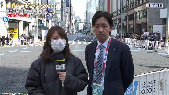 2020年03月01日鈴木唯の画像04枚目
