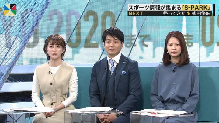 2020年03月01日鈴木唯の画像09枚目