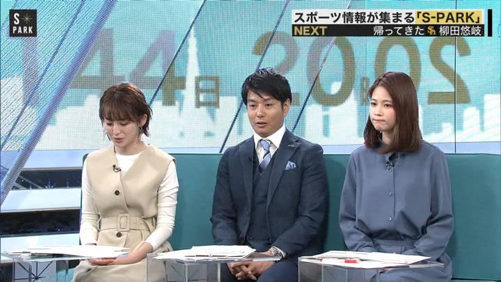 2020年03月01日鈴木唯の画像11枚目