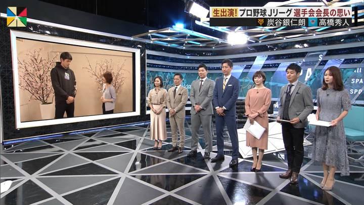 2020年03月15日鈴木唯の画像03枚目