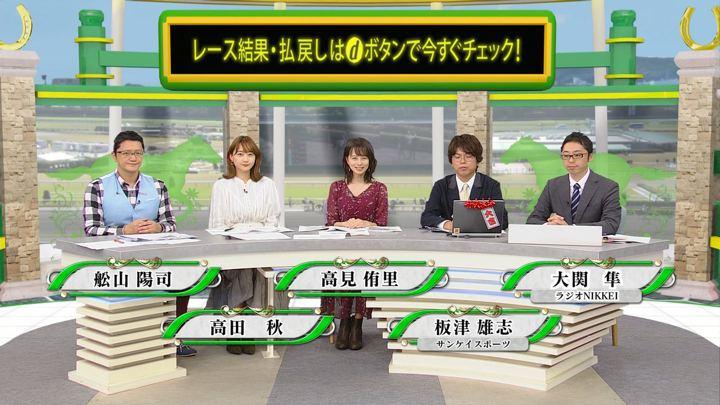 2019年10月19日高田秋の画像17枚目