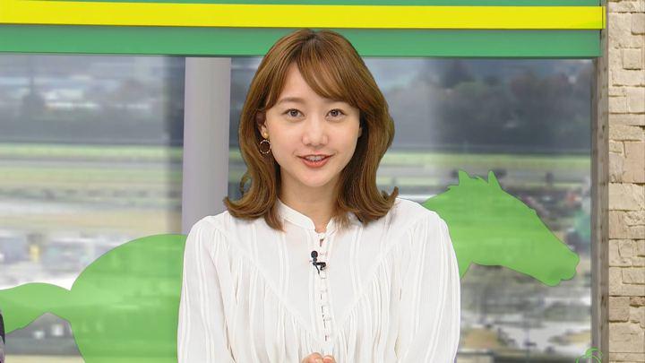 2019年10月19日高田秋の画像18枚目