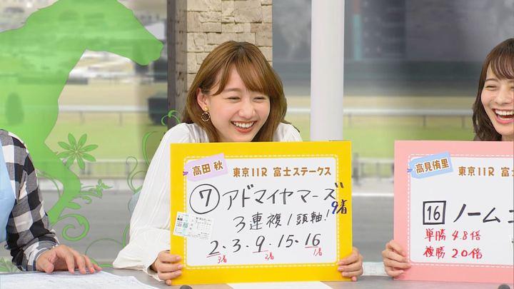 2019年10月19日高田秋の画像19枚目