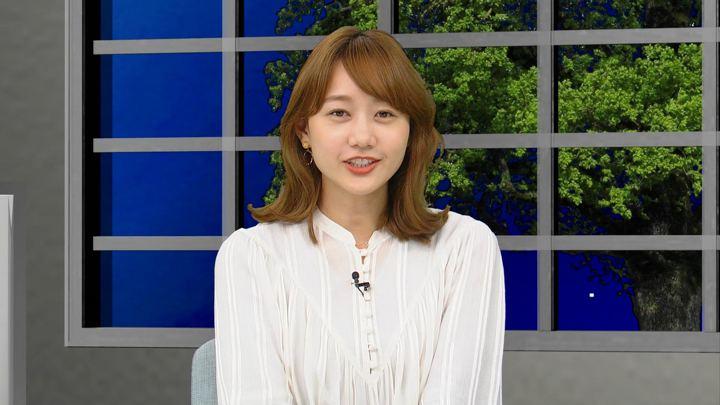 2019年10月19日高田秋の画像27枚目