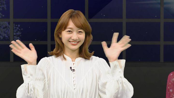 2019年10月19日高田秋の画像40枚目