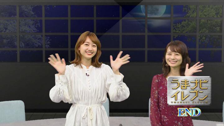 2019年10月19日高田秋の画像41枚目
