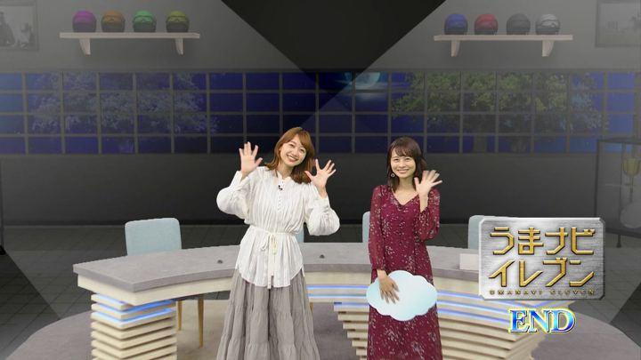 2019年10月19日高田秋の画像42枚目
